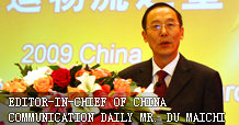 China Communications Daily Editor-in-Chief Mr. Du Maichi makes address